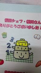 DSC_0704(1).jpg